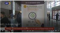Ρεπορτάζ στην ΕΡΤ3 για τo 18o PHARMA point που διοργάνωσε ο ΦΣΘ...