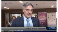 Συνέντευξη του προέδρου του ΦΣΘ Δ. Ευγενίδη στην TV 100 στο πλαίσιο...