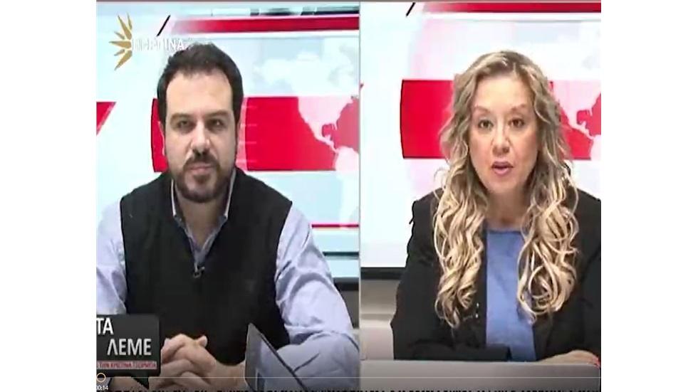 Συνέντευξη του Ταμία του ΦΣΘ Μ. Ζαννέτου στην Βεργίνα TV για γρίπη και ελλείψεις φαρμάκων 12.02.19