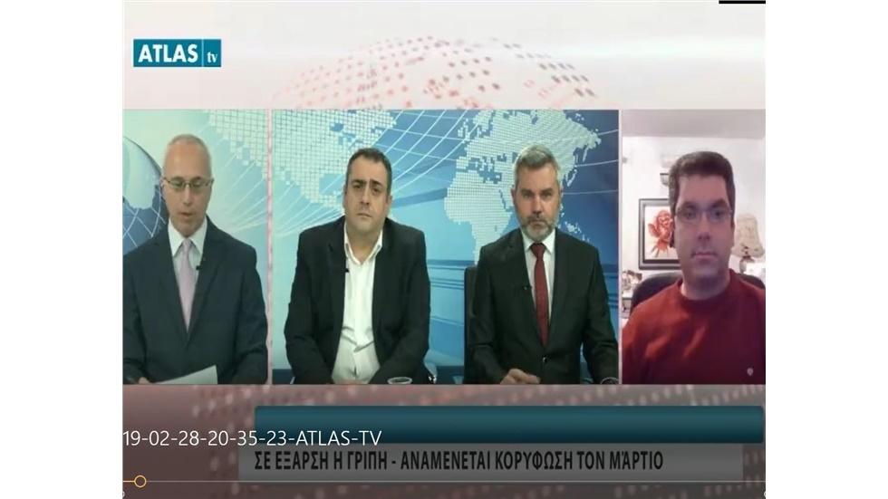 Ο νέος Ταμίας του ΦΣΘ Γ. Κιοσές μιλάει στο ATLAS TV για την έξαρση της γρίπης 28.02.19