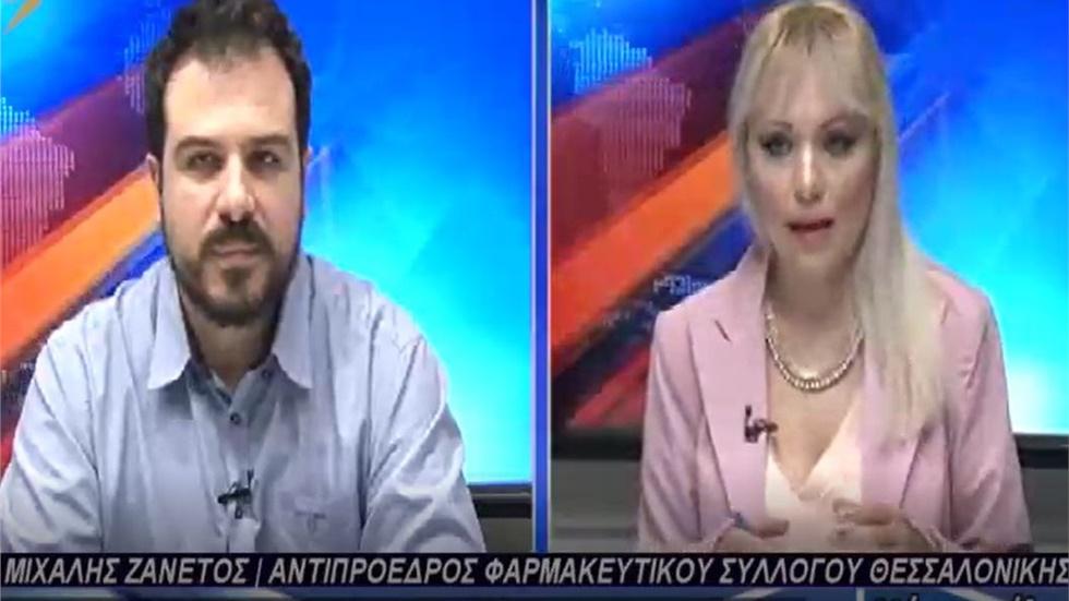 Συνέντευξη του Αντιπροέδρου του ΦΣΘ Μ. Ζαννέτου στη Βεργίνα TV για 5ο ΠΣΕΦ και ελλείψεις φαρμάκων 24.05.19