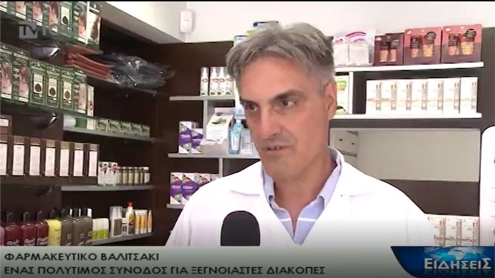 Συνέντευξη του Προέδρου του ΦΣΘ Δ. Ευγενίδη στην TV100 για το φαρμακείο των διακοπών 23.07.19