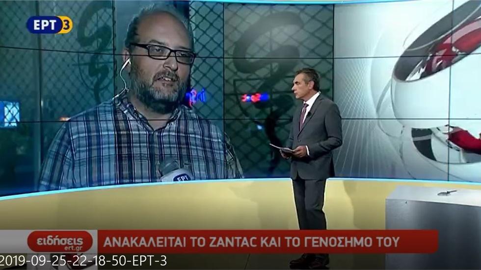 Συνέντευξη του Μέλους του Δ.Σ. του ΦΣΘ Αθ. Αλειφτήρα στην ΕΡΤ3 για την ανάκληση του Zantac 25.09.2019