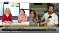 Συνέντευξη του Αντιπροέδρου του ΦΣΘ Μ. Ζαννέτου στην ΕΡΤ3 για...