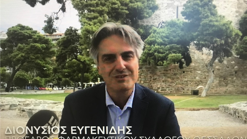 Ρεπορτάζ στο Livemedia για την Ημέρα Φαρμακοποιού 29.09.2018