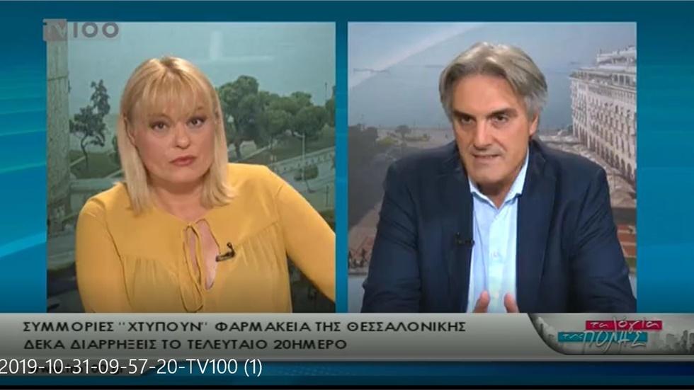 Συνέντευξη του Προέδρου του ΦΣΘ Δ. Ευγενίδη στην TV100 για τα αυξημένα κρούσματα διαρρήξεων 31.10.2019