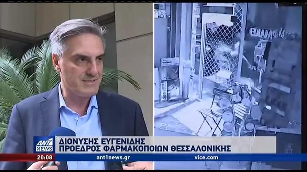 Ρεπορτάζ στον ΑΝΤ1 για τις διαρρήξεις στα φαρμακεία της Θεσσαλονίκης...