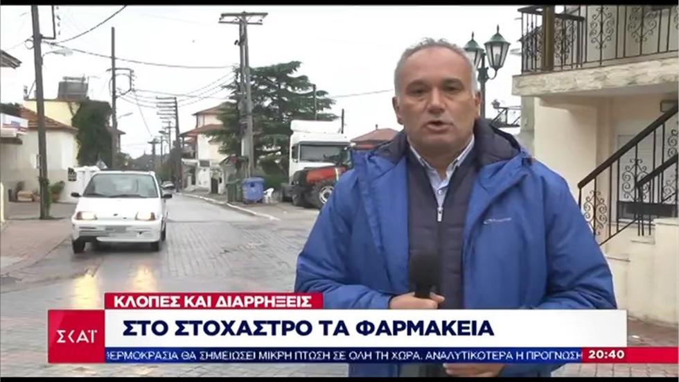 Ρεπορτάζ στον SKAI για τις διαρρήξεις στα φαρμακεία της Θεσσαλονίκης...