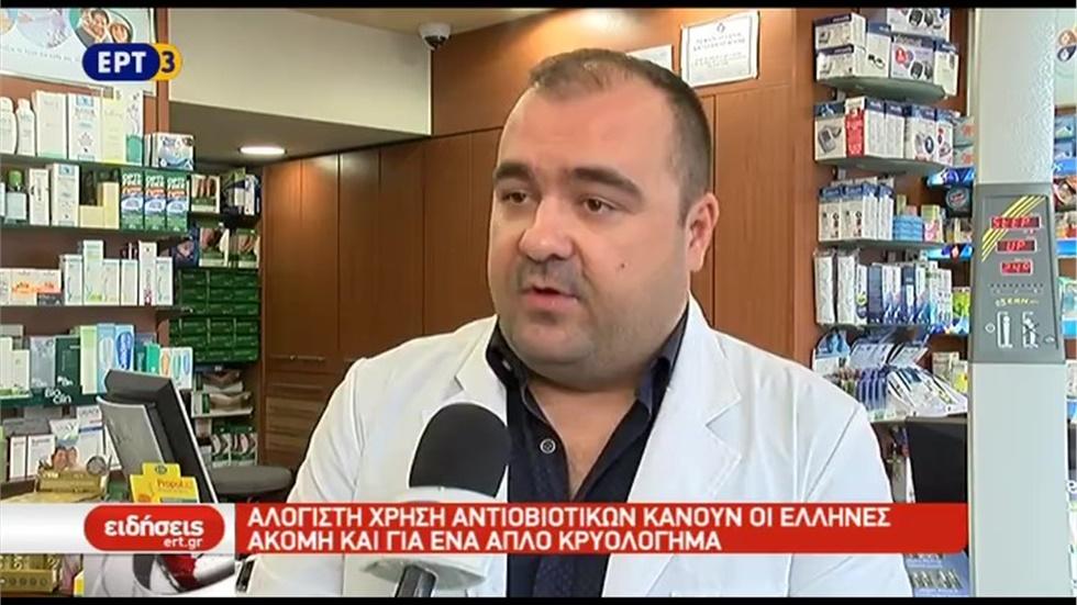 Ρεπορτάζ στην ΕΡΤ3 για την Παγκόσμια Εβδομάδα Ενημέρωσης για τα Αντιβιοτικά 18.11.2019