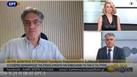 Συνέντευξη του Προέδρου του ΦΣΘ Δ. Ευγενίδη  στην ΕΡΤ3 για τα...