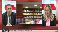Συνέντευξη του Ταμία του ΦΣΘ Γ. Κιοσέ στη Βεργίνα TV για ελλείψεις...