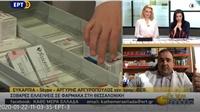 Συνέντευξη του Γραμματέα του ΦΣΘ Α. Αργυρόπουλου στην ΕΡΤ3 για...