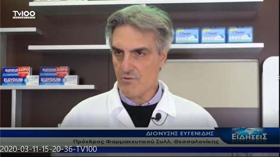 Ρεπορτάζ στην TV100 για ελλείψεις σε μάσκες και αντισηπτικά 11.03.2020