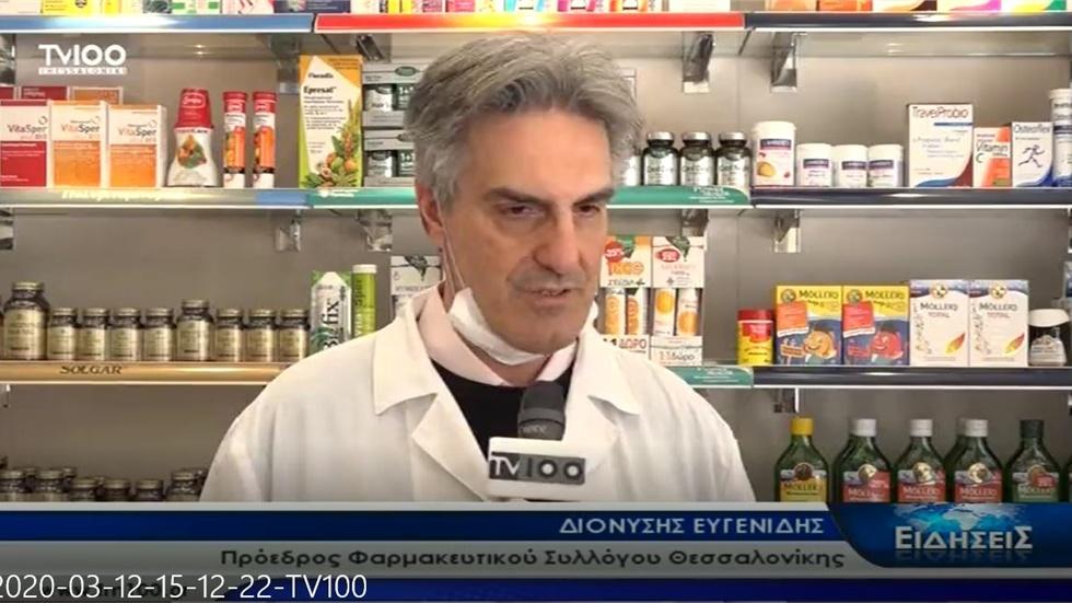 Ρεπορτάζ στην TV100 για τα μέτρα σε νοσοκομεία και φαρμακεία για κορονοϊό 12.03.2020