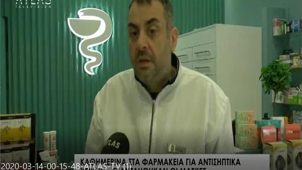 Ρεπορτάζ στο ATLAS TV για την αυξημένη ζήτηση σε χειρουργικές μάσκες και αντισηπτικά 13.03.2020