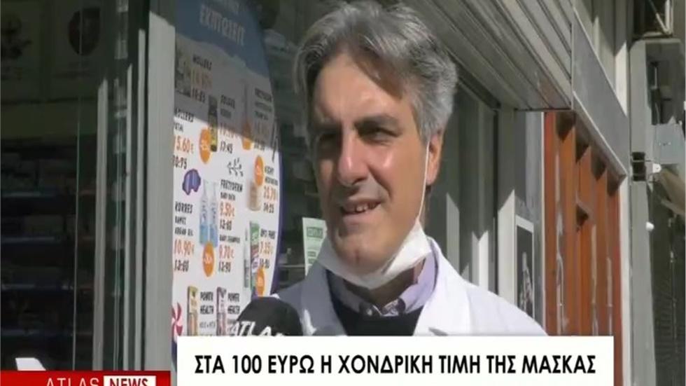 Ρεπορτάζ σε ATLAS TV για χειρουργικές μάσκες και αντισηπτικά 20.03.2020