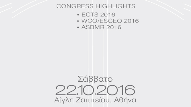Congress Highlights ECTS-WCO/ESCEO-ASBMR 2016
