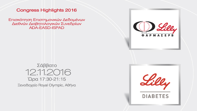 Congress Highlights ADA-EASD & ISPAD 2016