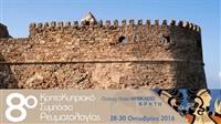 8ο ΚρητοΚυπριακό Συμπόσιο Ρευματολογίας