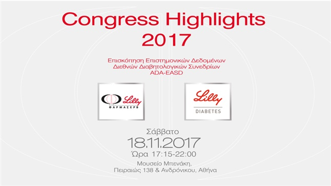 Congress Highlights ADA-EASD 2017
