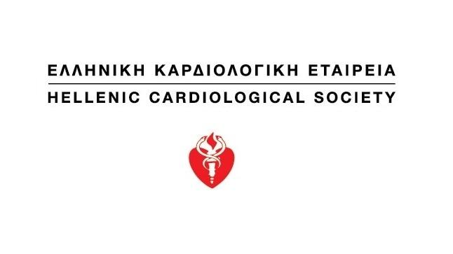 Συνέντευξη τύπου Ε.Κ.Ε. - Παγκόσμια Ημέρα Καρδιάς 2014