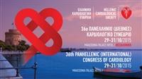 36ο Πανελλήνιο (Διεθνές) Καρδιολογικό Συνέδριο