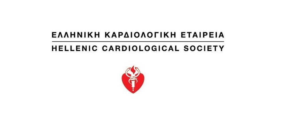 Δωρεάν καρδιολογικές εξετάσεις - Από 21 Ιουλίου έως 13 Αυγούστου στο Κοινωνικό Ιατρείο της ΕΚΕ