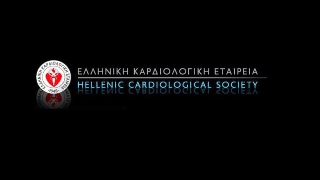 Ομάδα Εργασίας Καρδιακής Ανεπάρκειας | 2015 - 2016