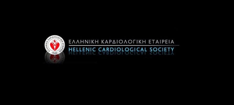 Ομάδα εργασίας Ηχωκαρδιολογίας | 2016 - 2017