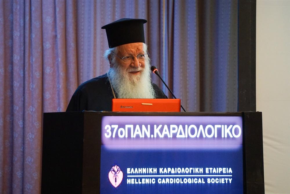 37ο Πανελλήνιο Καρδιολογικό Συνέδριο   Μακεδονία