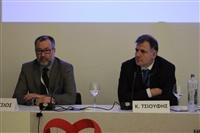 ΕΚΕ | Πανελλήνια Σεμινάρια Ομάδων Εργασίας 2017