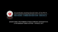 Continuous Education in Cardiovascular Medicine - 2017