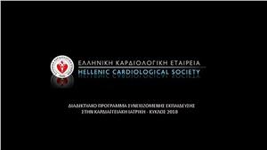 Continuous Education in Cardiovascular Medicine - 2018