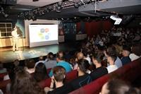Εκδήλωση Βράβευσης Σχολείων και Μαθητών