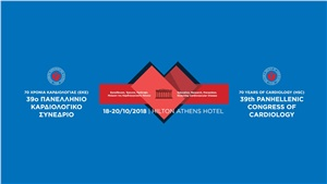 39th Panhellenic Congress of Cardiology