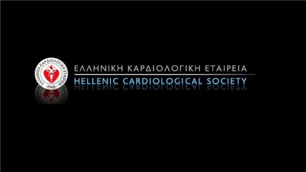 Courses | Ομάδα εργασίας Ηχωκαρδιολογίας | 2018 - 2019