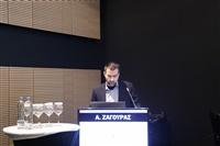 Πανελλήνια Σεμινάρια Ομάδων Εργασίας 2019 - 22/02/2019 - ZEPHYROS