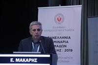 Πανελλήνια Σεμινάρια Ομάδων Εργασίας 2019 21/02/2019 - MAISTROS B