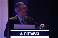 Πανελλήνια Σεμινάρια Ομάδων Εργασίας 2019  - 21/02/2019 - MAISTROS A