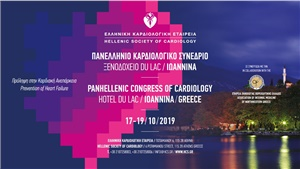 40th Panhellenic Congress of Cardiology