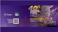 40ο Πανελλήνιο Καρδιολογικό Συνέδριο | Δορυφορικό Συμπόσιο Bayer