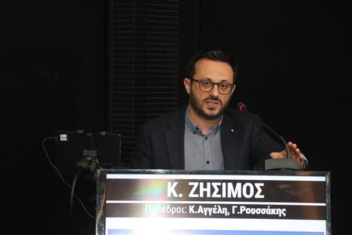 Πανελλήνια Σεμινάρια Ομάδων Εργασίας 2020   ΣΙΡΟΚΟ   20/02/2020