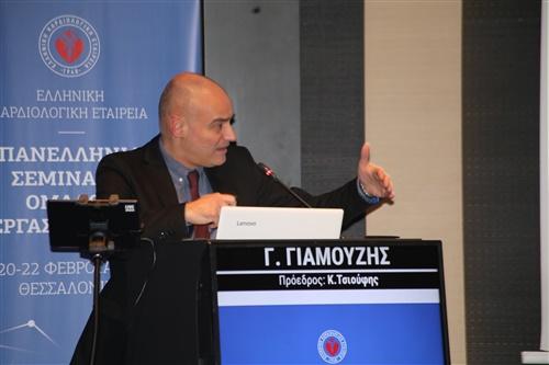 Πανελλήνια Σεμινάρια Ομάδων Εργασίας 2020