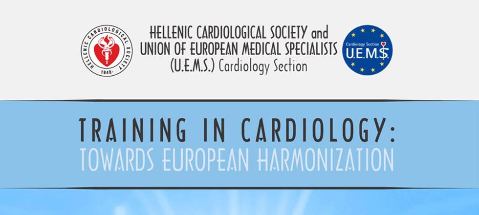 Training in Cardiology: Towards European Harmonization