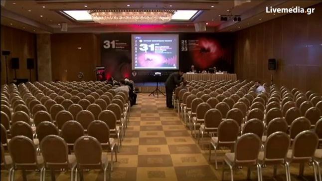 31ο Πανελλήνιο Καρδιολογικό Συνέδριο