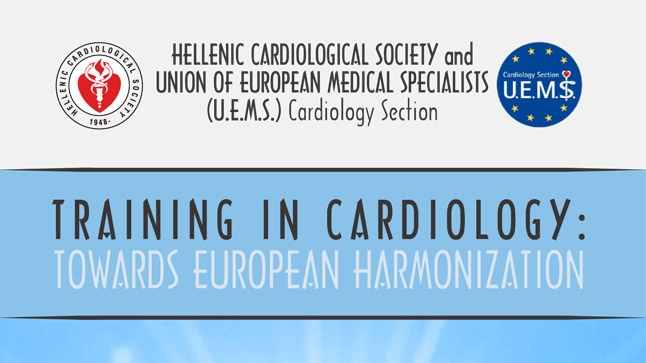 Training in Cardiology: Towards European Harmonization