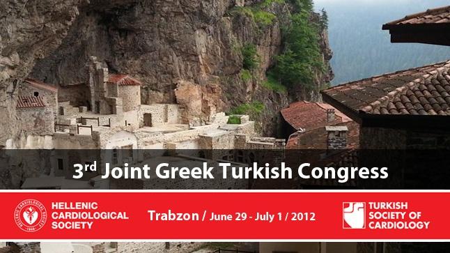 3ο Κοινό Ελληνοτουρκικό Συνέδριο στην Τραπεζούντα