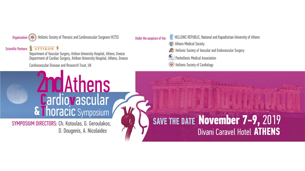 Congresses | 2nd Athens Cardiovascular & Thoracic Symposium