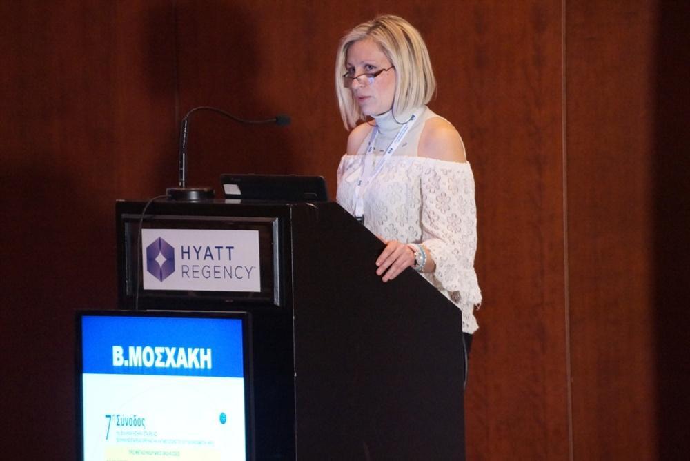 - 7η Σύνοδος της Ελληνικής HPV Eταιρείας