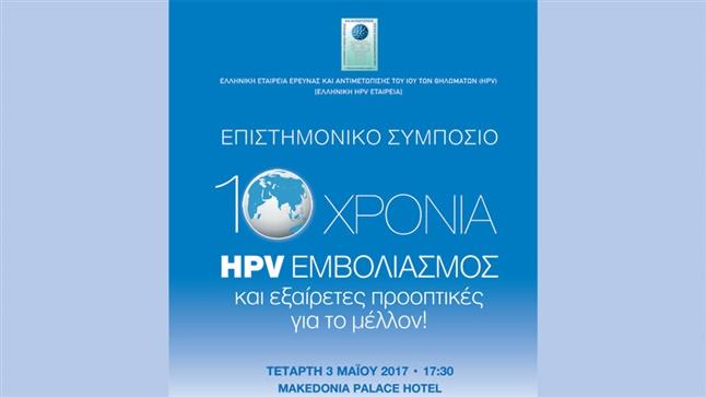10th Scientific Symposium